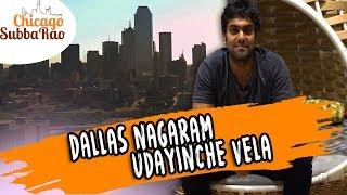 Dallas Nagaram Udayinche Vela | | Chicago Subbarao