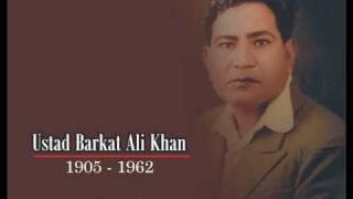 Vey Mein Mar Mitti Aan ( Punjabi ) - Ustad Barkat Ali Khan