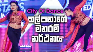 Derana City Of Dance කල්පනාගේ මනරම් නර්ථනය Thumbnail
