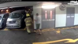 【短片】【以正視聽】領展公開停車場CCTV片段、未見攝入墮下情況