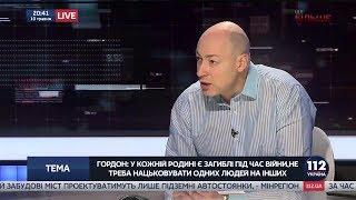 Гордон о блокаде Ленинграда