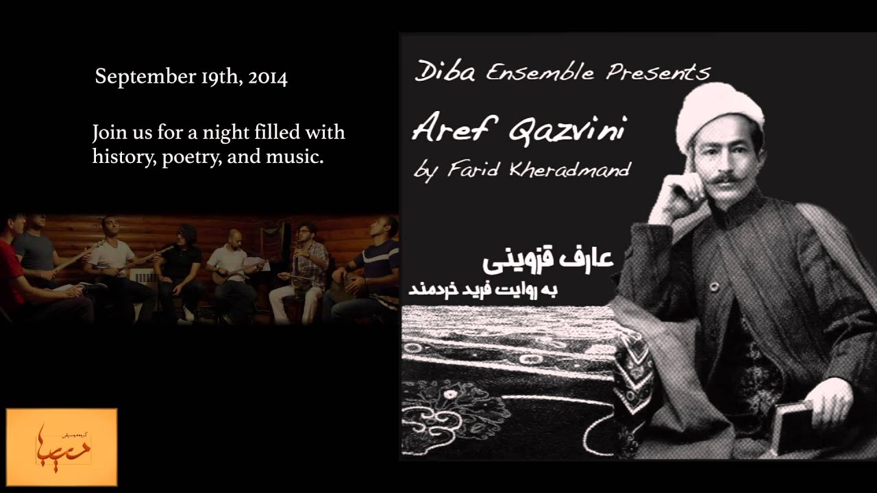 Diba Ensemble Presents Aref Qa...