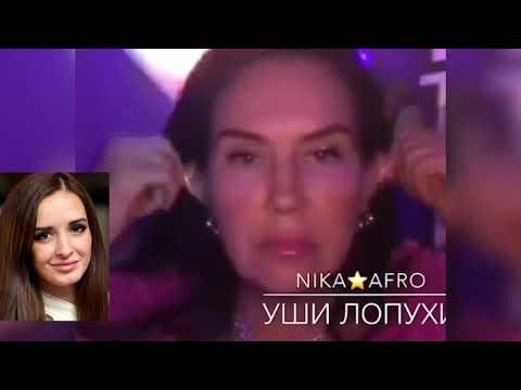 Татьяна Африкантова...