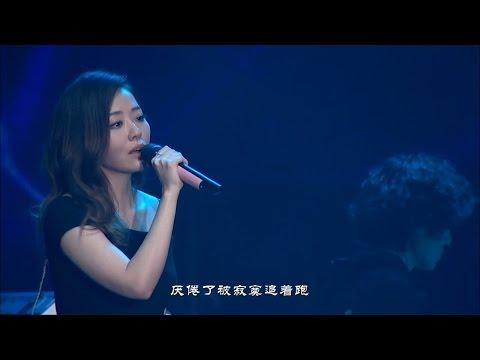 張靚穎《終於等到你》(樂范+52 Mini Concert)
