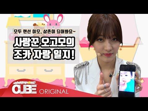 CLC(씨엘씨) - 칯트키 #61 ('ME(美)' 막방 비하인드 PART 1)