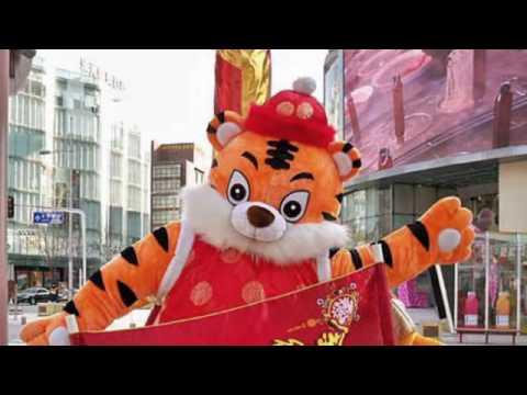 Chinese New Year Music -小拜年