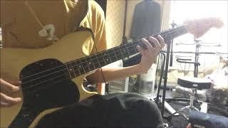 Vansire - Metamodernity Bass cover