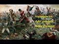 İlk Yenilgi: Napolyon Bonapart'ın Akka Çıkmazı