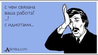 Топ-50 ИДИОТЫ на РАБОТЕ! ⚠️