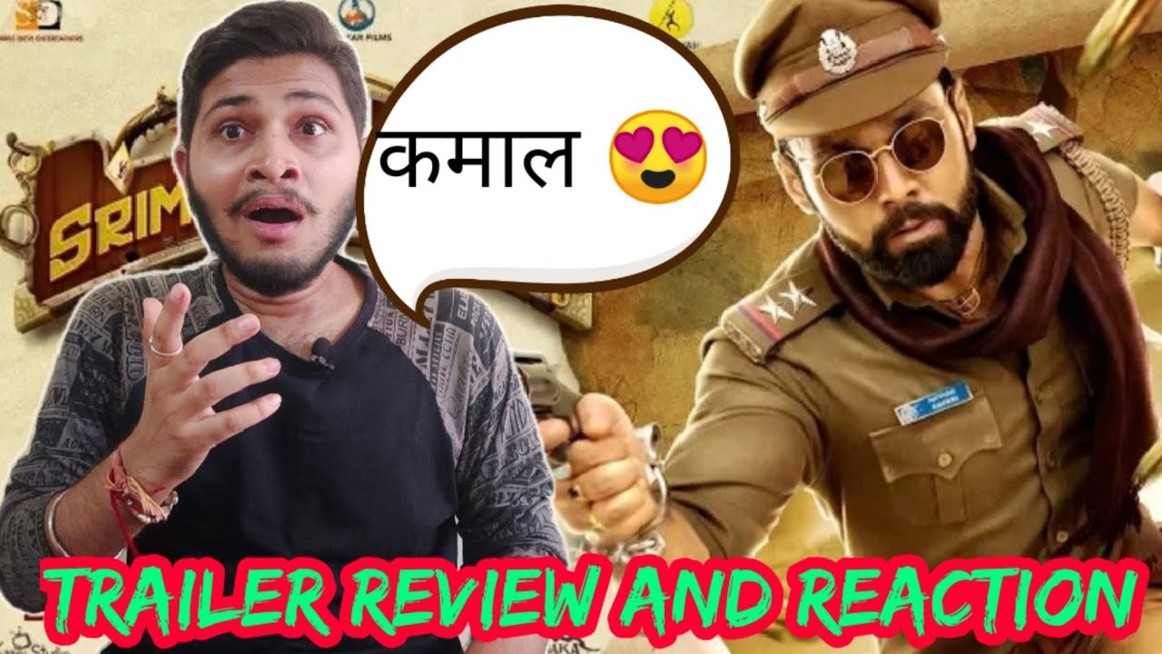 Avane Srimannarayana Official Hindi Trailer | Review and Reaction in Hindi | Rakshit Shetty |