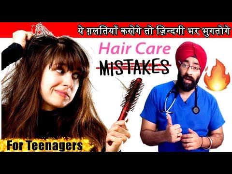 Most Common Hair Care Mistakes   ये आदतें करती हैं बाल ख़राब   Hindi   Dr.Education