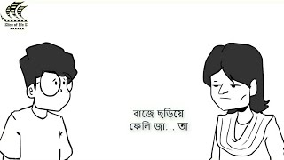 Romantic song | Tup Tap  | Dhaka Attack | tup tap cartoon version song