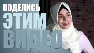 ПРОМО: на экзамен в хиджабе?