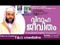 Ichilangod Pachambalam Makham Uroos.day11 | E.p  Aboobacker Al Qasimi Pathanapuram  | video