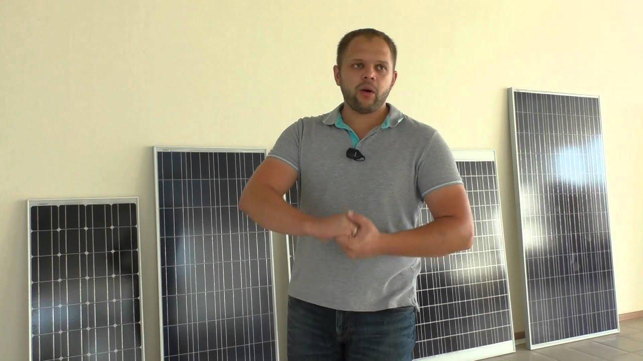 Солнечные батареи и контроллеры заряда для дома. Общие сведения
