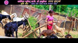 Aaloo Beche Paisa Pyaj Becheni Paisa | New Lok Song 2018