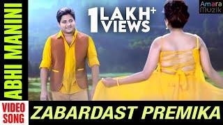 Abhi manini Zabardast Premika Odia Movie Song thats closest to Babushans heart
