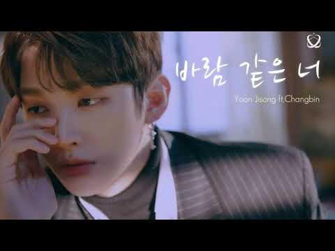 Free Download [8d Audio] Yoon Jisung Ft.changbin Of Stray Kids - You...like The Wind | Use Headphones 🎧 Mp3 dan Mp4