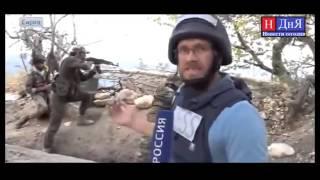 ВОЙНА С ИГИЛ  ПОДРОБНОСТИ ВОЕННЫХ ДЕЙСТВИЙ РОССИЯ ирак СИРИЯ новости  25.11.2015