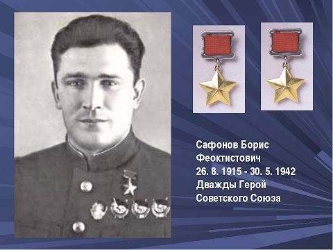 Последний бой Бориса Сафонова