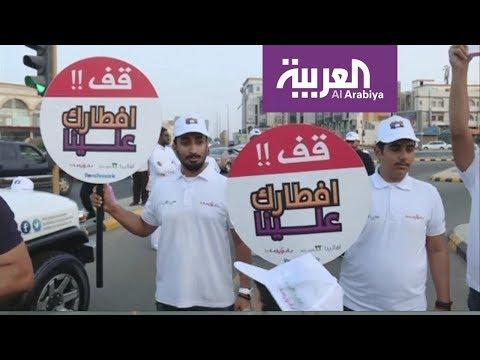 للسائق في السعودية.. إفطارك علينا  - نشر قبل 2 ساعة