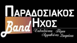 Raiko By Paradosiakos Ixos ()