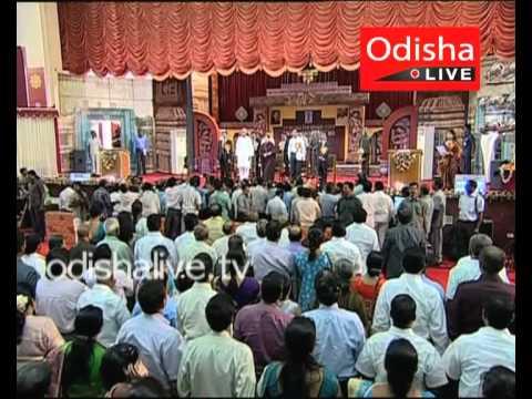 Tamil Nadu State Anthem   Utkal Diwas @Chennai