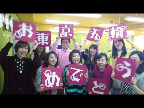 恋するフォーチュンクッキー Taiwan Ver. / AKB48[公式]