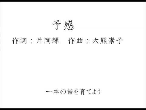 【ひとり合唱部】予感【meru@smule】