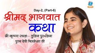 Shrimad Bhagwat Katha || Tulin Puruliya Day 2 (Part 6) || Pujay Devi Chitralekhaji