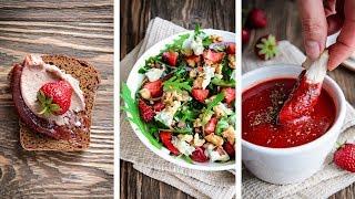 Необычные Рецепты с КЛУБНИКОЙ🍴САЛАТ с клубникой | Клубничный СОУС к мясу | ПАШТЕТ