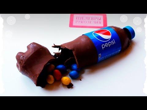 Если хочешь шоколад чего не хватает