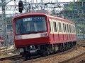 京急線 弘明寺駅 の動画、YouTube動画。