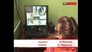 Систему видеонаблюдения установили во дворе собственного дома жители района вокзала(, 2014-07-15T08:49:45.000Z)