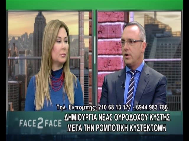 FACE TO FACE TV SHOW 264