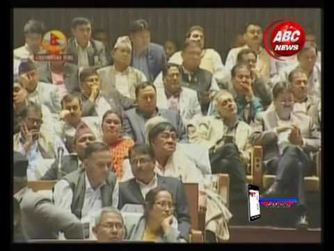 Prachanda Speech @ Parliament