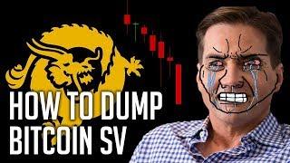 unde se stochează bitcoin sv
