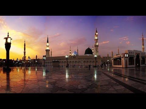 Nabi ke roze ko chum lunga - Hazrat Syed Jamal Ashraf jaisi