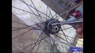 СРОЧНО РЕМОНТ! ВЕСНА! Разобрать и собрать заднюю втулку велосипеда(Разобрать и собрать заднюю втулку велосипеда., 2016-05-06T04:53:53.000Z)