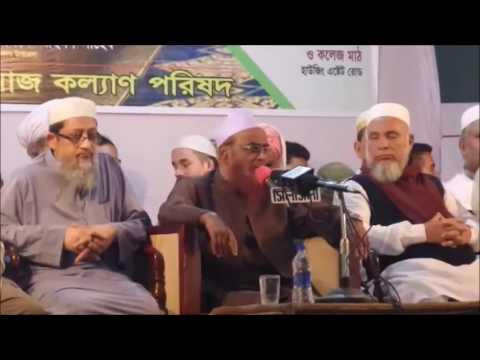 New bangla waz by Allama Nurul Islam Olipuri about judgement day