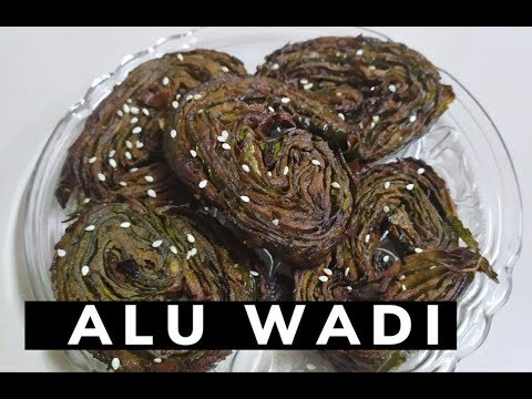 Alu wadi | अळूची वडी | Alu wadi recipe by how to cook that