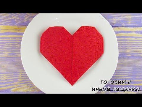 Как сложить салфетки для сервировки стола бумажные поэтапно