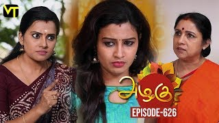 Azhagu - Tamil Serial | அழகு | Episode 626 | Sun TV Serials | 10 Dec 2019 | Revathy | Vision Time