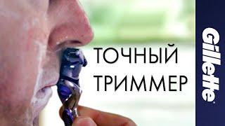 видео Триммер для удаления волос в труднодоступных местах