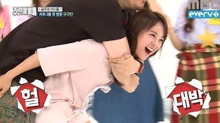 (Weekly Idol EP.259) Gugudan Kim sejeong like Hercules