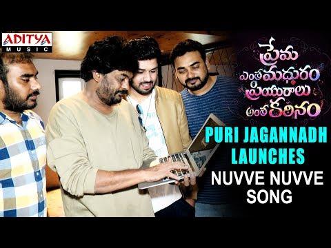 Puri Jagannadh  Launches Nuvve Nuvve Song    Prema Entha Madhuram Priyuralu Antha Katinam
