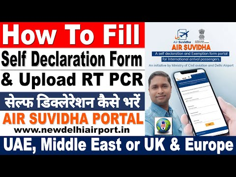 Air Suvidha Registration | How To Fill Self Declaration Form | How To Upload RT PCR |Live Talk Dubai
