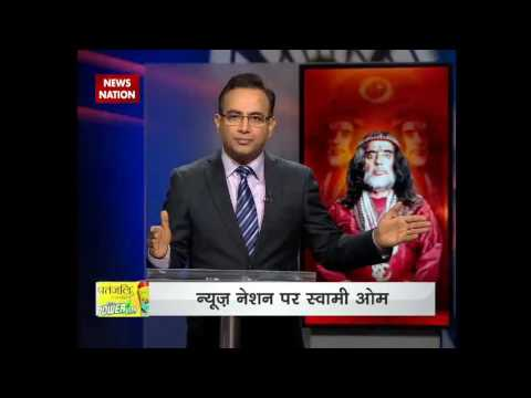Swami Om turns hostile over his real name on the show