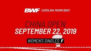 BWF Total Recall   Carolina Marin Bday   China Open 2019   Women's Singles F   BWF 2020