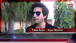 The News Now Special Conversation Arjun Manhas